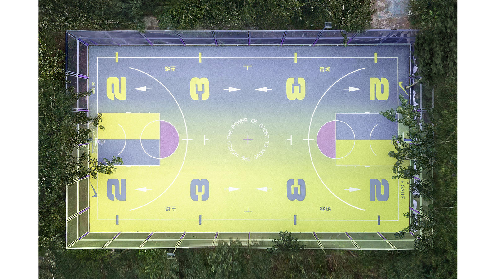 prosa ayuda Estimado  Pigalle & Nike Are Opening A Basketball Court in Beijing – SOLE & SHAPE®